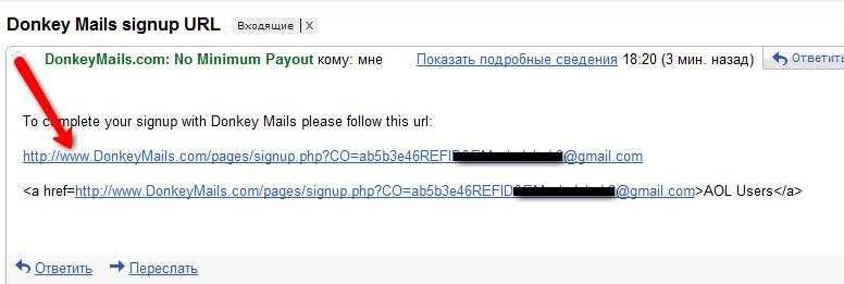 donkeymails.com регистрация