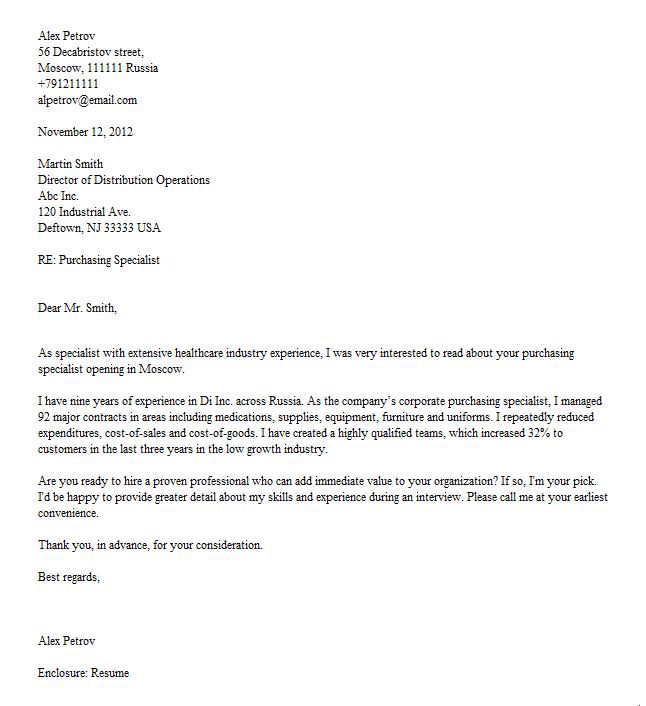 Распорядительное Письмо в Страховую Компанию образец Росгосстрах - картинка 4
