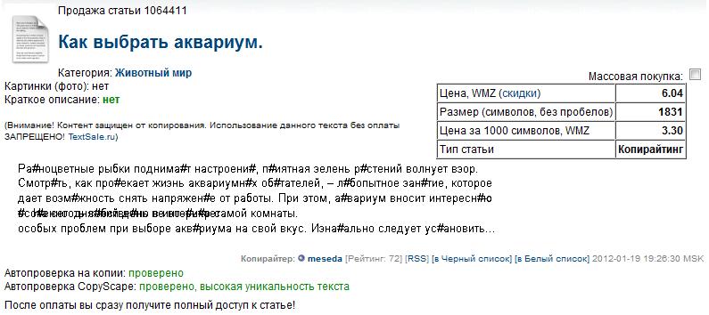 Фрилансеры сайты фриланс сайты TextSale
